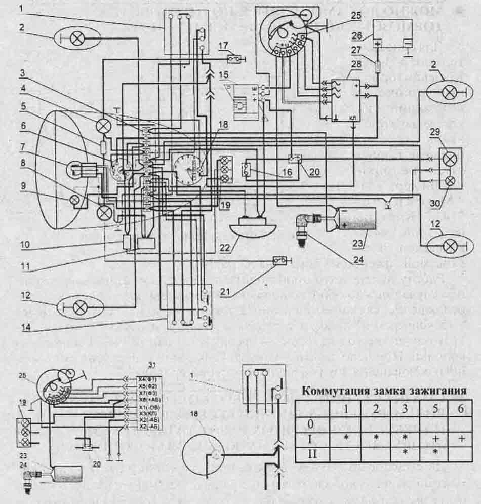 электрическая схема реле регулятора 350а
